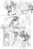 Tou_no_naka_no_himegimi_99_102