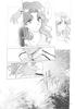 Tou_no_naka_no_himegimi_99_106