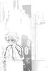 Tou_no_naka_no_himegimi_99_110