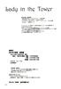 Tou_no_naka_no_himegimi_99_114