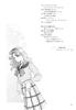 Tou_no_naka_no_himegimi_99_115