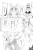 Yume_no_tsuzuki_13