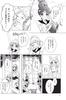 Yume_no_tsuzuki_18