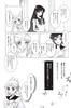 Yume_no_tsuzuki_21
