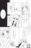 Yume_no_tsuzuki_26