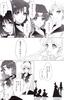 Yume_no_tsuzuki_30
