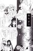 Yume_no_tsuzuki_36