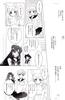 Yume_no_tsuzuki_39