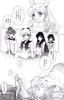 Yume_no_tsuzuki_40