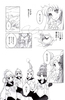 Yume_no_tsuzuki_41