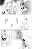 Yume_no_tsuzuki_51