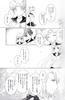 Yume_no_tsuzuki_57