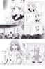 Yume_no_tsuzuki_59