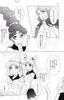 Yume_no_tsuzuki_62