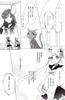Yume_no_tsuzuki_71