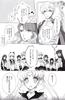 Yume_no_tsuzuki_74