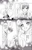 Yume_no_tsuzuki_81