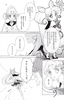 Yume_no_tsuzuki_85