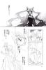 Yume_no_tsuzuki_88