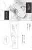 Yume_no_tsuzuki_91