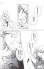 Yume_no_tsuzuki_92