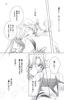 Yume_no_tsuzuki_93