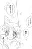 Yume_no_tsuzuki_95