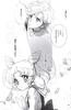 Yume_no_tsuzuki_99