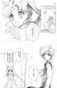Yume_no_tsuzuki_99_101
