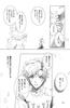 Yume_no_tsuzuki_99_102