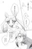 Yume_no_tsuzuki_99_103