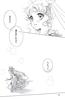 Yume_no_tsuzuki_99_104