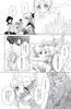 Yume_no_tsuzuki_99_107
