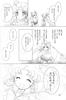 Yume_no_tsuzuki_99_108