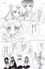 Yume_no_tsuzuki_99_109