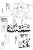 Yume_no_tsuzuki_99_112