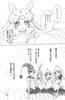 Yume_no_tsuzuki_99_113