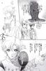 Yume_no_tsuzuki_99_120