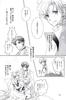 Yume_no_tsuzuki_99_122