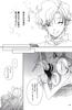 Yume_no_tsuzuki_99_123