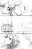 Yume_no_tsuzuki_99_124