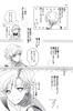Yume_no_tsuzuki_99_126