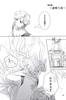 Yume_no_tsuzuki_99_129