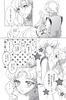 Yume_no_tsuzuki_99_131