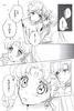 Yume_no_tsuzuki_99_132