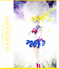 Seramyu_program_03