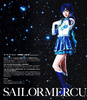 Seramyu_program_09