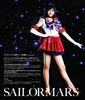Seramyu_program_12