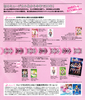 Seramyu_program_30