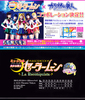 Seramyu_program_38